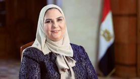 وزيرة التضامن توجه بصرف مساعدات «كرامة» الأحد و«تكافل» الإثنين
