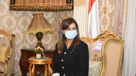 """وزيرة الهجرة تصل """"المنيا"""" لعقد لقاءات مع أهالي المحافظة للتوعية بمخاطر الهجرة غير الشرعية"""