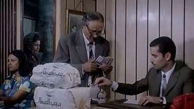 ظهور وحيد لـ«رجب» شيخ العطارين في فيلم شهير مع عبد المنعم مدبولي