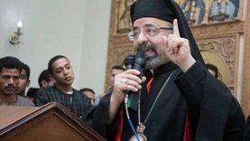 اليوم الكاثوليك يحتفلون بيوبيل معهد السكاكيني.. والاثنين بعيد العذراء