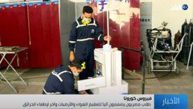 طلاب الأكاديمية العربية للعلوم يبتكرون روبوت تعقيم وآخر لإطفاء الحرائق