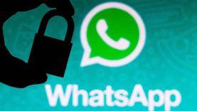 مع مخاوف الخصوصية.. 10 قواعد ذهبية لحماية حسابك على واتساب