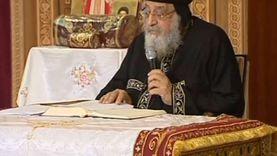 البابا يعلن توقف العظة الأسبوعية حتى عيد العنصرة