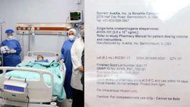 الجرعة بـ 2 مليون دولار.. جامعة عين شمس تعالج طفلا مصابا بضمور العضلات