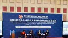 سفير مصر في الصين يستعرض تجربة مصر الناجحة خلال المنتدى الدولي للاستثمار في البنية الاساسية