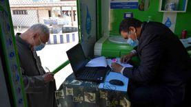 مركز خدمة عملاء متنقل للتعاقد على وصلات صرف صحي بقرية «إدفا» بسوهاج