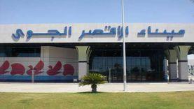 غدا.. مطار الأقصر يستقبل رحلة داخلية قادمة من القاهرة