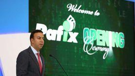 انطلاق مؤتمر PAFIX لبحث الشمول المالي الرقمي في مواجهة تداعيات كورونا