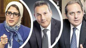 """بروتوكول تعاون بين """"الصحة"""" و""""الأهلي المصري"""" و""""بنك مصر"""" لدعم القطاع الصحي بقيمة 60 مليون جنيه"""