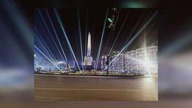 قبل افتتاحه بأيام.. البروفة النهائية لتجديدات وإضاءة ميدان التحرير