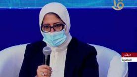وزيرة الصحة تستعرض 3 أنواع للقاحات خاصة بـ كورونا: بيحفزوا المناعة