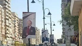 """مرشحو  """"مصر الجديدة ومدينة نصر"""" يبدأون ماراثون """"المؤتمرات الجماهيرية"""""""