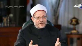 المفتي للمسلمين: اجعلوا غضبكم للرسول مشروع حضاري لإيصال أخلاقه للعالم