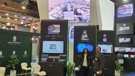 """انطلاق """"ملتقى الابتكار"""" ضمن فعاليات معرض Cairo ICT"""