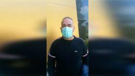 انقضاء دعوى اتهام إبراهيم حسن في حادث كورنيش إسكندرية