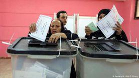 قبل البدء بساعات.. حالات معفاة من غرامة عدم التصويت في انتخابات النواب