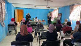 """تدريب """"فتيات القليوبية"""" على مهارات الدفاع عن النفس لمواجهة التحرش"""