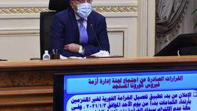 رئيس الوزراء يتابع الموقف التنفيذي لمبادرة «إحلال السيارات»