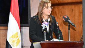 «التخطيط»: تحديث رؤية مصر 2030 بسبب الحاجة لمواجهة العديد من التحديات