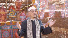 رمضان يا هدية من الرحمن.. أنشودة بصوت الشيخ محمود السوهاجي