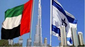 وصول أول وفد حكومي إماراتي إلى إسرائيل لبحث فرص الاستثمار بين الدولتين