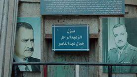 50 عاما على وفاته.. وبني مر تفتخر: هنا جمال عبدالناصر