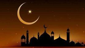 تعرف على موعد إجازة رأس السنة الهجرية في مصر