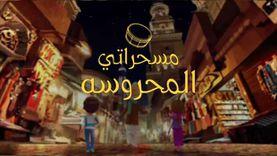 """على البلاتفورم في رمضان.. """"مسحراتي المحروسة"""" يوقظ روح المحبة والتماسك عند المصريين"""