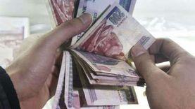 عشان العيدية.. البنوك تضخ «كاش حديث الطباعة» لرواتب أبريل