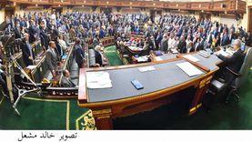 مواد مشروع قانون البحيرات والثروة السمكية.. يناقشه البرلمان الأحد