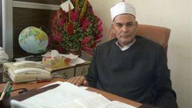 تعليمات جديدة لأئمة المساجد بمديرية الأوقاف في المنوفية