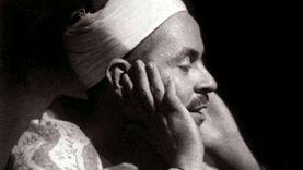فى ذكراه.. محطات من حياة «قيثارة السماء» الشيخ محمد رفعت