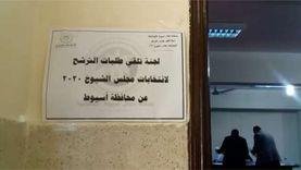 13 مرشحا يتقدمون بأوراق ترشحهم لانتخابات الشيوخ في أسيوط