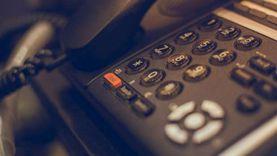 «غرامة» و«رفع الخط» حال عدم سداد فاتورة التليفون الأرضي قبل 15 مارس
