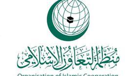 منظمة التعاون الإسلامي تدين محاولة الهجوم الإرهابى على الرياض