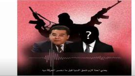 صراعات أبواق الإعلام وانشقاقات.. هل اقتربت جماعة الإخوان من نهايتها؟
