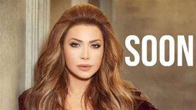 استقالة نوال الزغبي من نقابة الفنانين اللبنانية