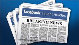 القبض على عاطل يبتز السيدات بصورة فاضحة عبر فيس بوك