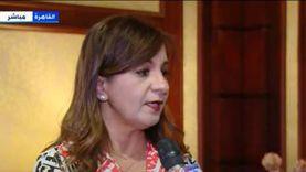 نبيلة مكرم: المصريون بالخارج مهتمون بالتصويت في الانتخابات