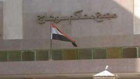 حبس صاحب واقعة ركل فتاة أثناء سيرها في الشارع بسوهاج