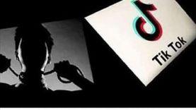 ذل وهلاك وتدمير صحة.. لماذا تعد لعبة «الوشاح الأزرق» حرام شرعا؟