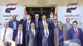 """اجتماع تعارفي بين مرشحي قائمة """"من أجل مصر"""" لانتخابات الشيوخ"""