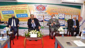 افتتاح المقر الجديد لمعهد التأمين في مصر