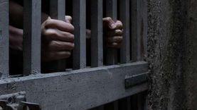 حبس حداد وشقيقه وسائق قتلوا خفيراً لسرقة مصنع بالعبور