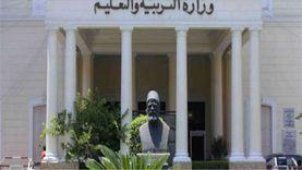 «التعليم» تكشف طرق تقديم الطلاب بنظام أبناء المصريين في الخارج