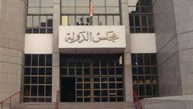 مجلس الدولة يعيد طالبة للكلية لعدم ثبوت تورطها بالكتابة على الجدران