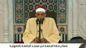 بث مباشر.. شعائر صلاة الجمعة من مسجد الجامعة بمحافظة الدقهلية