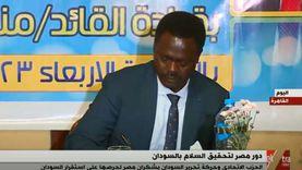 مصر تستضيف توقيع مذكرة تفاهم بين الحزب الديمقراطي وحركة تحرير السودان