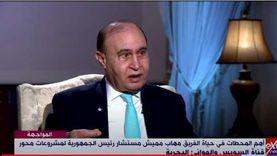 مستشار رئيس الجمهورية للموانئ: مفيش حد يقدر يبدأ حرب في يوم وليلة