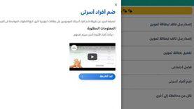 بوابة مصر الرقمية للتموين.. شروط إضافة المواليد على البطاقة 2021